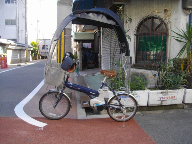 自転車の 自転車 子供 椅子 後ろ : 屋根生地は、現在、黒色ですが ...