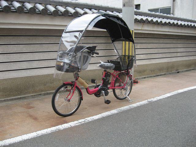 子供のせ自転車に雨除け日よけ ...