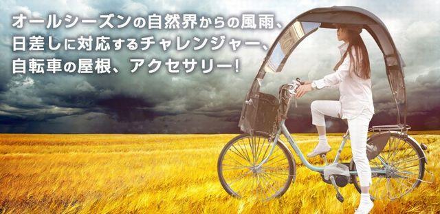 自転車の 自転車 最新 : 屋根付き自転車ショップの店長 ...